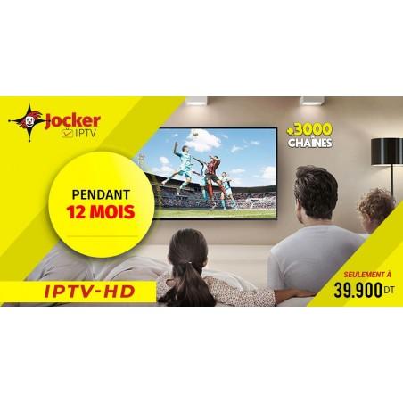 """Abonnement IPTV  """"Test 48H"""""""